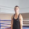 Александр, 25, Куп'янськ