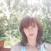 Лидия, 22, г.Самара