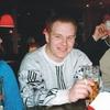 Lenivets, 46, Peterborough