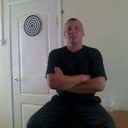 Андрей 54 Южно-Сахалинск
