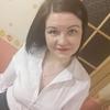 Екатерина, 34, г.Красноярск