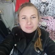 Алёна 40 Одесса