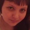 наталья, 22, г.Заозерный