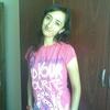 Зарина, 36, г.Самарканд