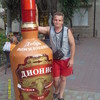 Сергей, 44, Павлоград