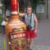 Сергей, 44, г.Павлоград