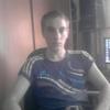 СЕРГЕЙ, 27, г.Суземка