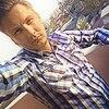 Кирилл, 31, г.Северодвинск