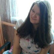 Наташа 20 лет (Рак) хочет познакомиться в Варгашах