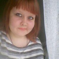Екатерина, 25 лет, Рак, Санкт-Петербург