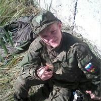 Евгений, 24 года, Телец, Санкт-Петербург