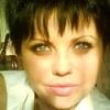 Kristina Kristinochka, 41, Ternovka