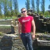Вовчик, 30, г.Краснодар