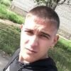 Виктор, 22, г.Смирных