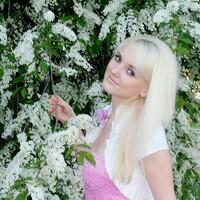 Оксана, 25 лет, Близнецы, Чита