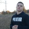 Денис, 18, г.Лозовая