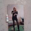 Ольга, 35, г.Адлер