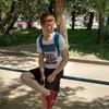 Стас, 22, г.Пермь