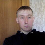 Александр 28 Гурьевск