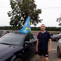 руслан, 41 год, Овен, Тверь