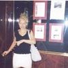 Аделина, 49, г.Москва