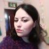 Тетяна, 28, Українка