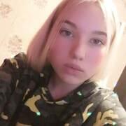 Кристина 19 лет (Стрелец) Харьков