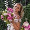 Nadejda, 30, Saratov