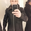 Denis, 35, г.Кривой Рог