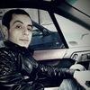 Меруж, 26, г.Ереван