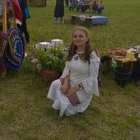 Наталья, 41 год, Весы, Ижевск