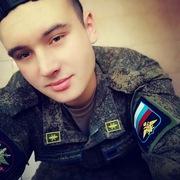 Dima 22 Керчь