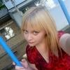 Anastasiya, 26, Izyum