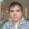 Александр, 27, г.Новосибирск