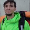 Дмитрий, 27, г.Брянск