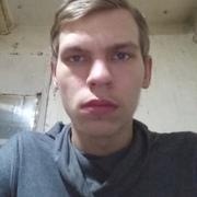 Степан 18 Краснодар