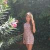 Эстелла, 26, г.Борисовка