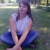 Танюша, 22, г.Бобровица