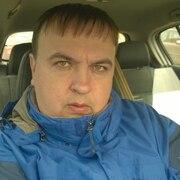 Сергей 41 год (Водолей) Малаховка