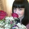 Анюта, 29, г.Байкальск