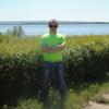 Юрий, 31, г.Нововоронеж