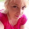 Xeena, 37, г.Франкфурт-на-Майне