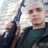 Виталий, 20, Дніпро́