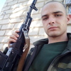 Виталий, 20, г.Днепр
