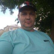 Костя 39 Каменск-Уральский