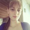 Алёна, 20, г.Новосибирск