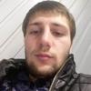 камиль, 27, г.Махачкала
