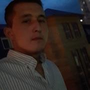 Ислам 22 Пермь