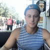 Djeremi, 20, Priozersk
