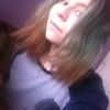 Ульяна, 19, г.Ярославль